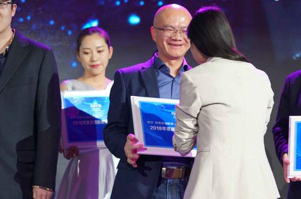 """游美:斩获腾讯网 """"2018年度品牌影响力哺育集团"""" 大奖 图3"""