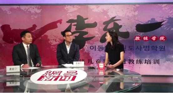 韩国国家队跆拳道主教练:将在中国培养十万弟子?!
