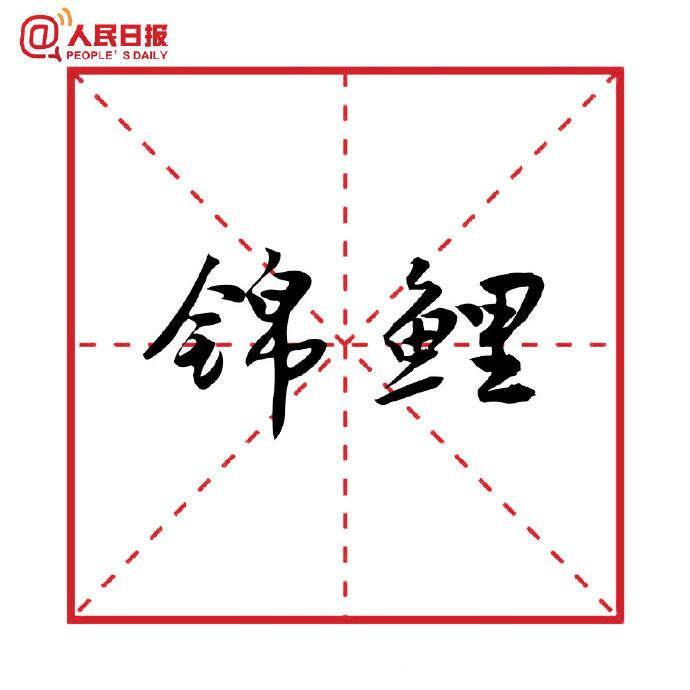 2.jpg?x-oss-process=style/w10