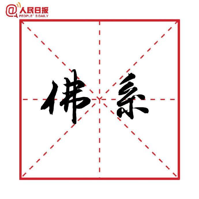 8.jpg?x-oss-process=style/w10