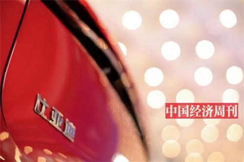 p55-《中国经济周刊》首席摄影记者 肖翊 摄
