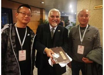 第四届传统修建文化传承创新高峰论坛在西安召开