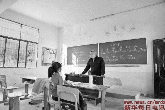 只有一名学生 教师仍在坚守网王同人之清水出芙蓉