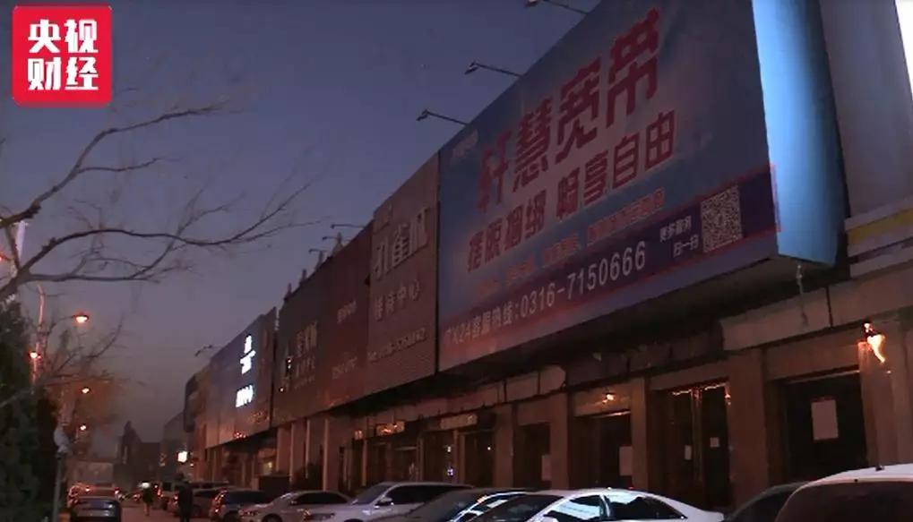 环京楼市调查:燕郊房价领跌 几近腰斩仍无人接盘