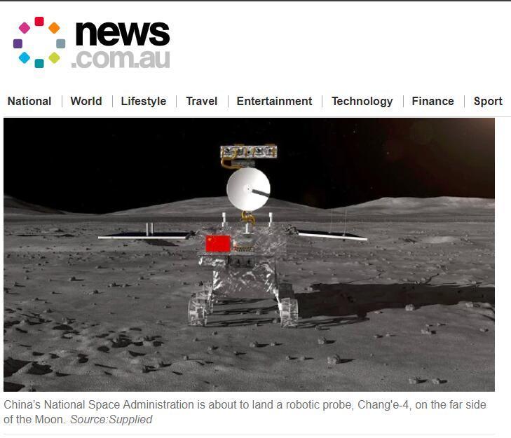 """【中國那些事兒】""""嫦娥""""再飛天首巡月球背面 外媒:中國探月工程承載人類太空探索夢"""