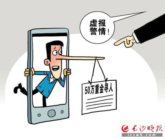 漫画/朱慧卿