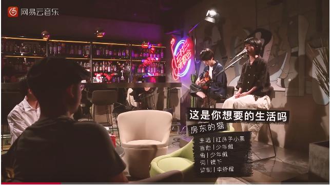网易云音乐《云村听歌会》第11期上线点将王手写连笔王驱动