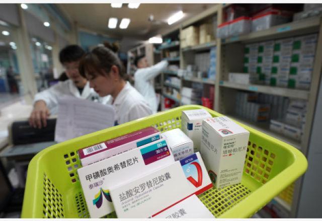 试点药品集中采购 哪些药降价?哪些城市降价?