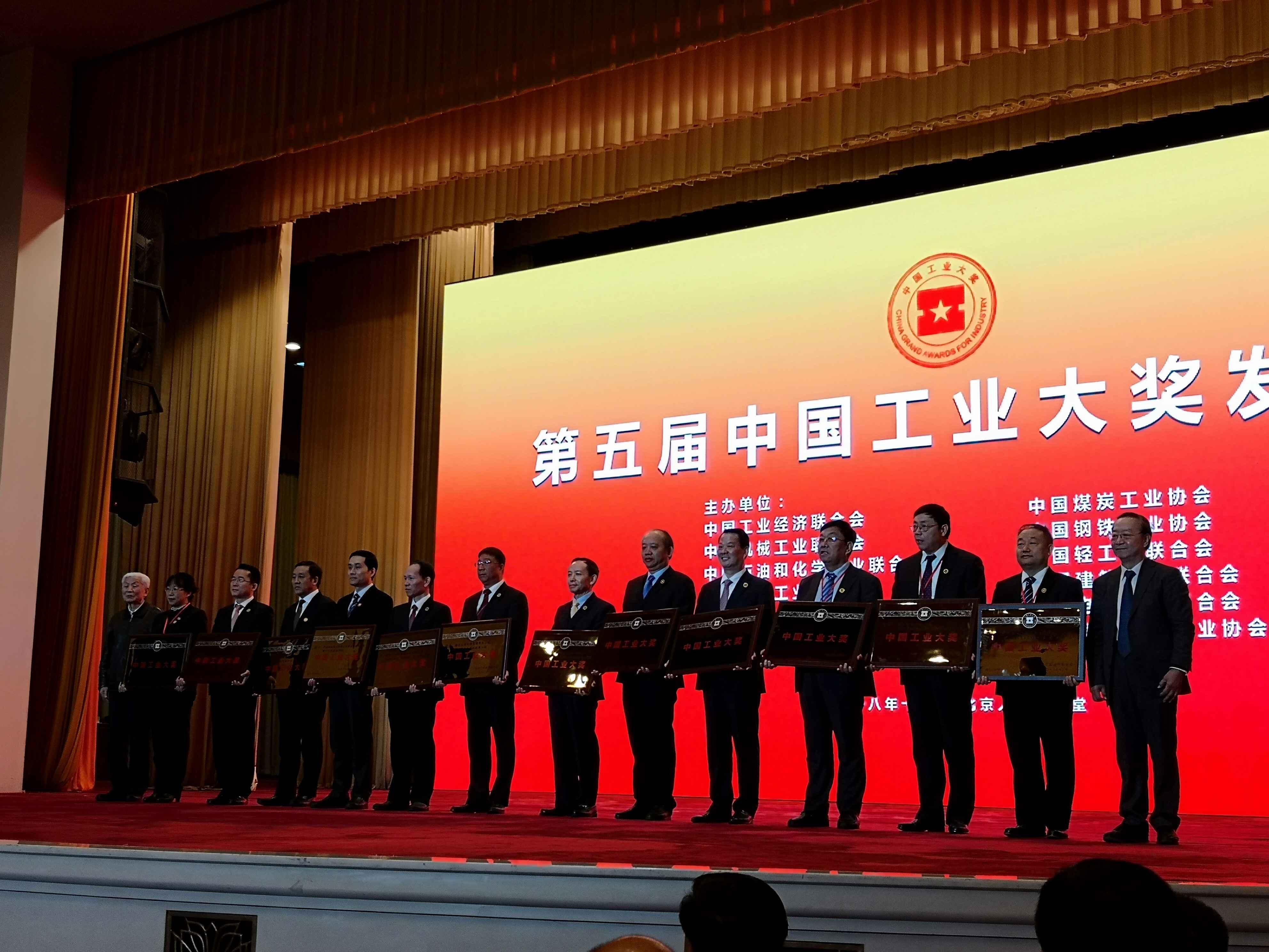 美高梅网上注册平台 3
