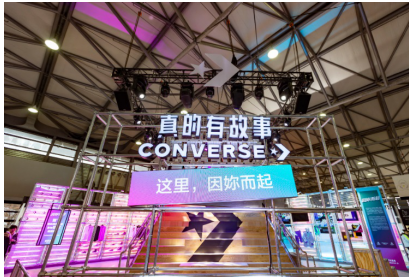 "CONVERSE 亮相 2018 INNERSECT 国际潮流文化体验展 ""这里,因妳而起"""