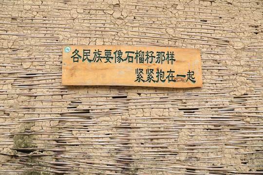 时兴乡下·湖南十八洞村:一个把乡下建得更像乡下的地方【10】