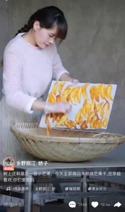 让人看了想动手的橙子 快手助力深山农特产
