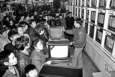 祝贺改革盛开40周年特刊:改革图志