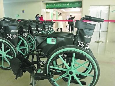 共享轮椅门槛高?智能支付成老年用户最大障碍