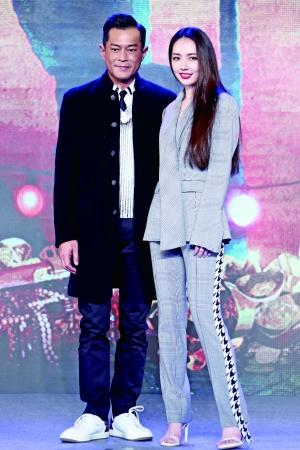 刘伟强新作《武林怪兽》即将于本周五全国上映