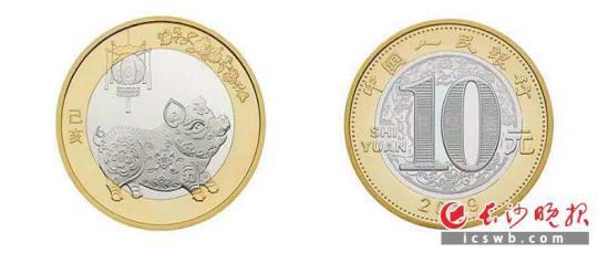 2019年贺岁双色铜相符金祝贺币。原料图片