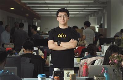 """ofo戴威:""""不逃避,为欠着的每一分钱负责"""""""