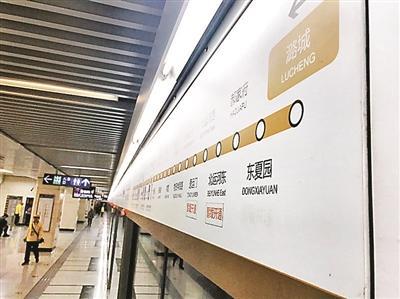 地铁新线英文站名将按新规范调整