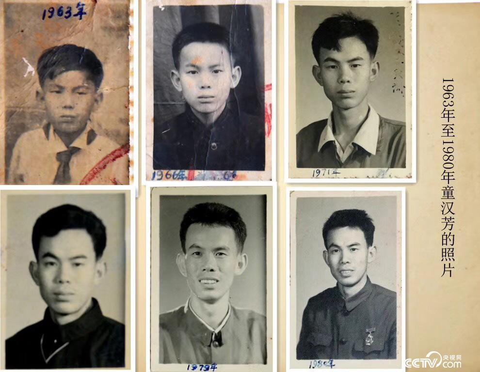 6个年龄阶段留下了6张登记照。