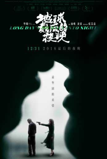 """汤唯新戏发布终极预告 """"双重身份""""曝光"""