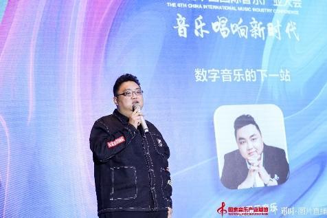 网易云音笑获第六届中国国际音笑产业大会年度贡献奖