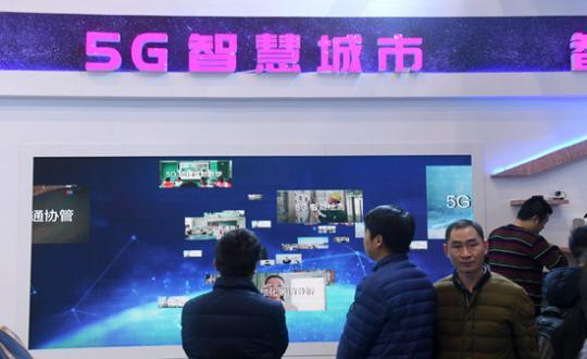 5G進行時:運營商獲頻段使用許可 規模試驗進入新階段