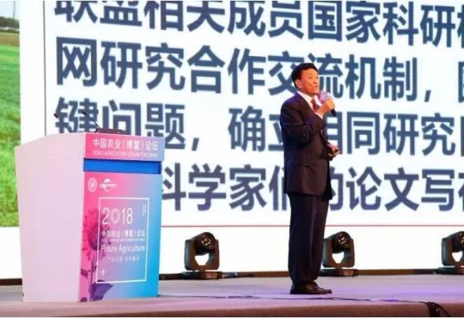助力第三届农业(博鳌)论坛,网库如何打造县域特色产业生态系统?
