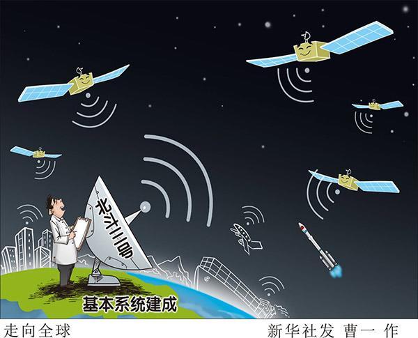 大奖888pt手机版官网 2