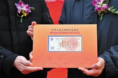 央行70周年纪念钞未被提前兑换、抽号