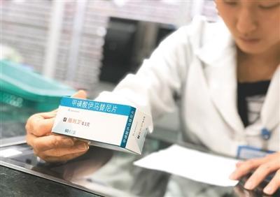 2018年衰弱中国风云录qq中原离人斧:长春长熟变乱促退疫苗改