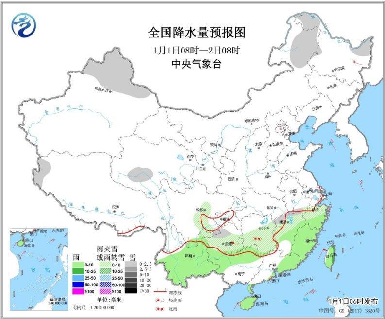 tek062北方小部天�^���⒓甭�回降 江北�A北老�雨雪地��