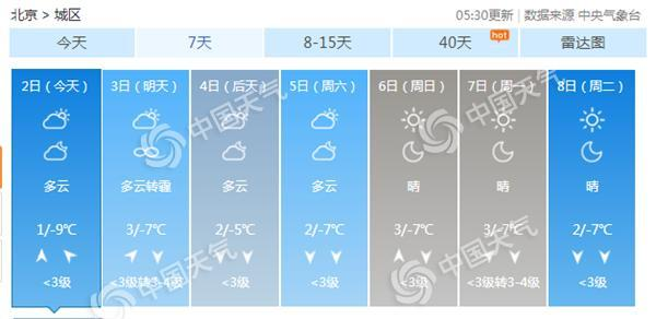 QQ截图20190102074556_副本.png