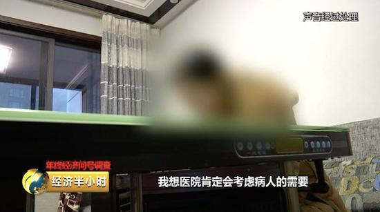 贵阳市卫计委中兴王太太