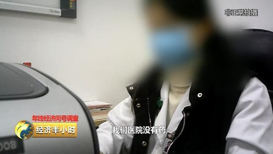 医院中兴王太太