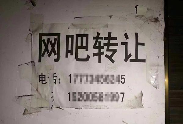 锤杀双亲少年曾写作文描述生活 称母亲贤惠父亲和蔼 时间:2019-01-08 20:00:46来源:澎湃新闻