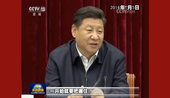 以习同志为核心的关心长江经济带发展