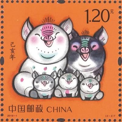 """猪年生肖邮票首发完整体现""""全家福"""""""