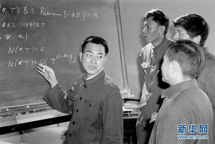 陈景润:激励青年勇攀科学高峰的典范911色主站