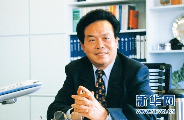 吴荣南:用改革创新让厦门航空飞得更高更远镇江卫校刘莉