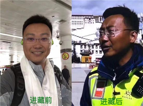 拉萨市体育局局长王宁:高规格办围棋大赛 高质