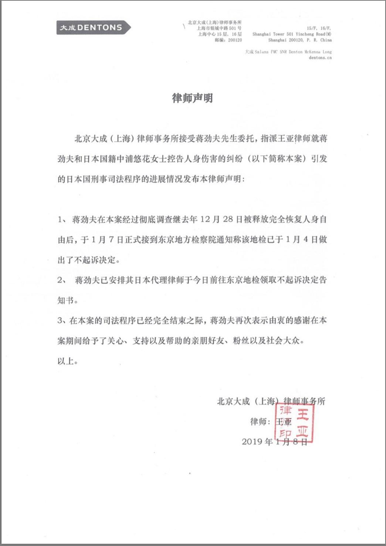 http://www.chinanews.com/cr/2019/0108/2227973929.jpg