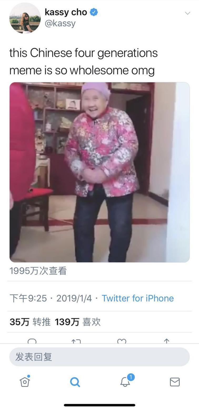 """""""四世同堂""""短视频引全球点赞:中国式亲情传递了爱与正能量僵尸借贷第二季下载"""