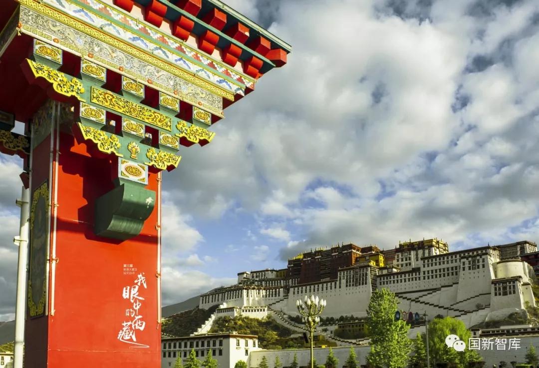 """国家影像外宣工程之——""""我眼中的西藏""""影像展"""