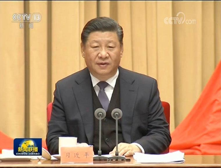 习近平在十九届中央纪委三次全会上发表重要讲话强调 取得全面从