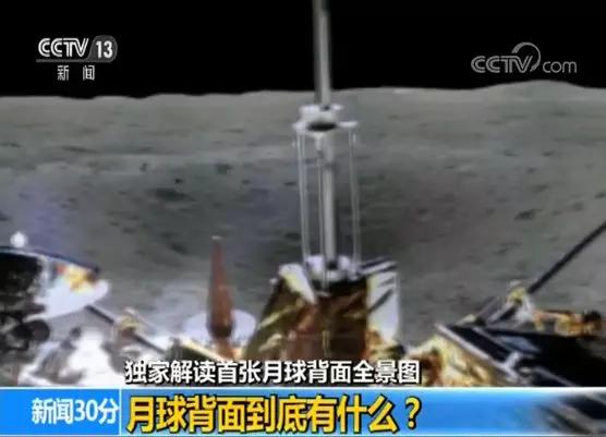 """""""月背全景图""""刷屏了,它的正确打开方式,你get到了么?"""