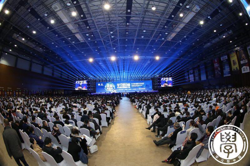 第19届学习型中国论坛举办以智慧助力企业发展