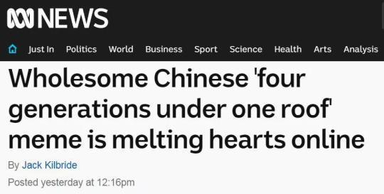 """""""四世同堂""""短视频火遍全球 中国式亲情暖哭外国网友"""