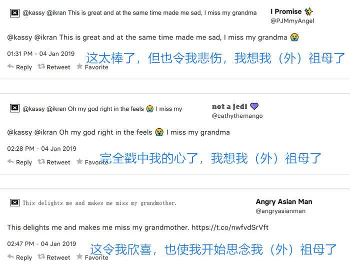 """""""四世同堂""""短视频引全球点赞:中国式亲情传递了爱与正能量"""
