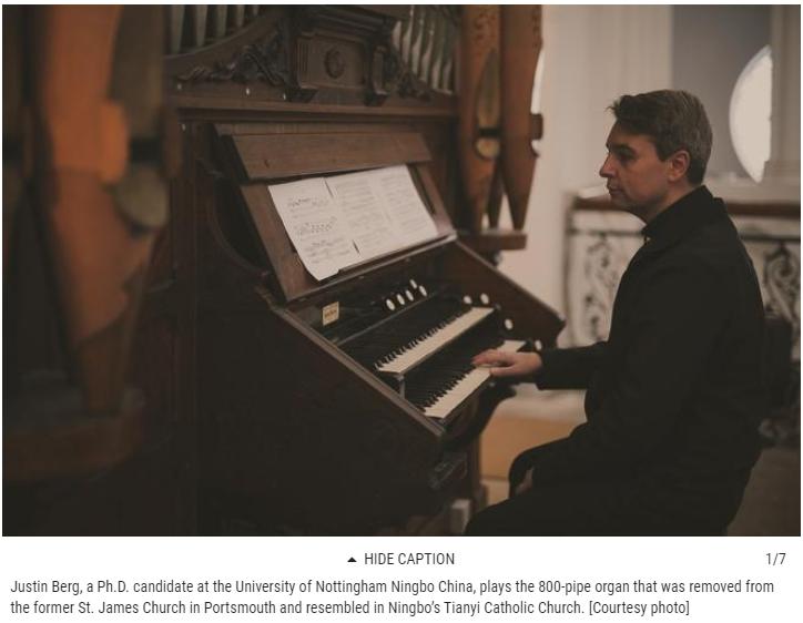 美国百岁管风琴在华重获新生奏响中西文化交流华彩乐章