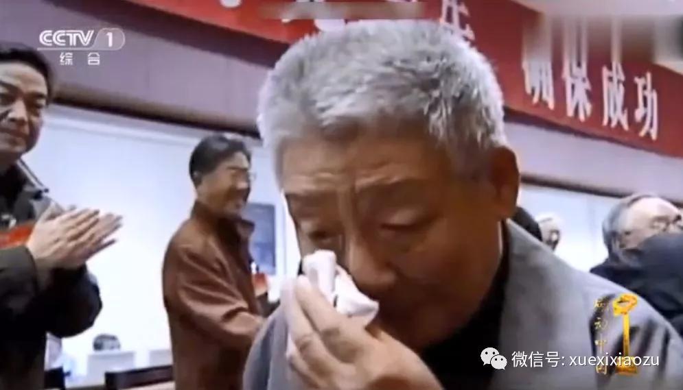 那一次发射成功后,有一位老人落泪了……